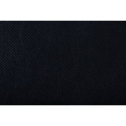 4' x 300' Black Weed Barrier Landscape Fabric Herbicide Replacement